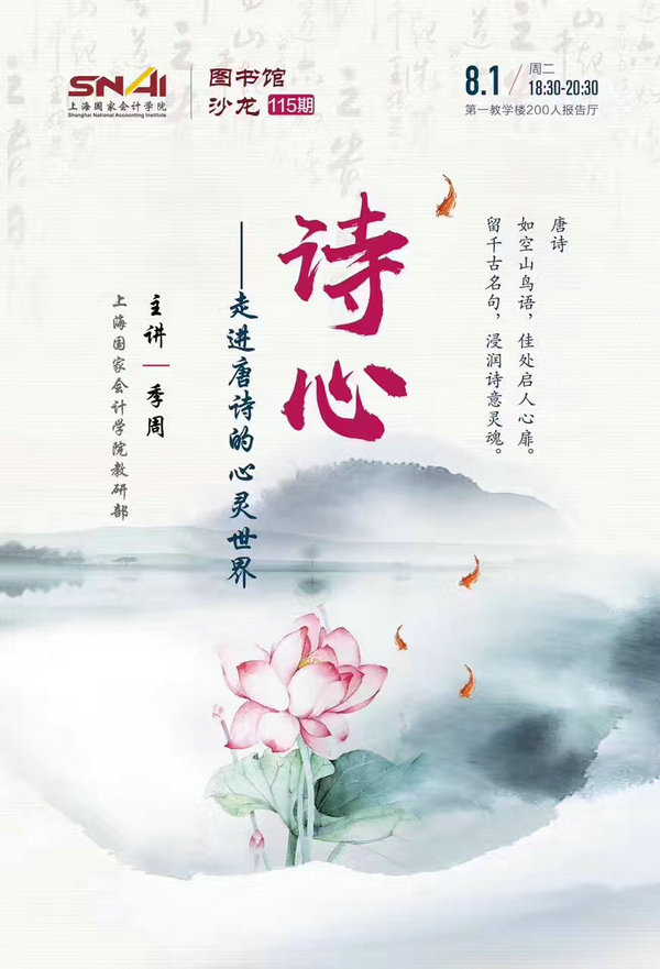 古筝曲《春江花月夜》的谱子?要简谱的!春江花月夜简谱http://www.